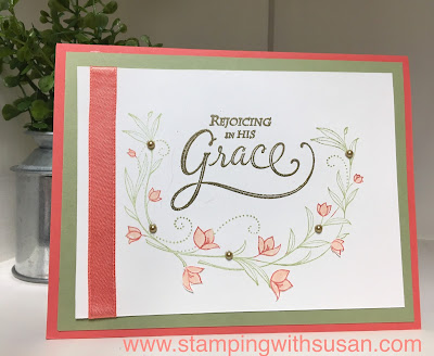Stampin' Up!, His Grace, 2019 Occasions Catalog, www.stampingwithsusan.com, Metallic Pearls