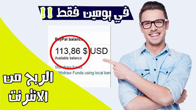 http://www.pro-yami.com/2018/08/shortlink.html