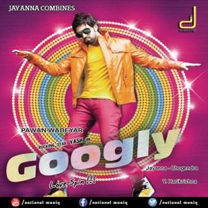 Googly googly gandasare kannada movie full video | yash.