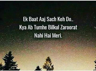 Ek Baat Aaj Sach Keh Do Mujhe Dard Shayari For Girlfriend