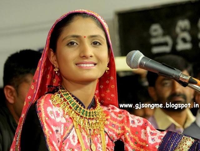 Geeta Rabari Hd images wallpaper photos pics