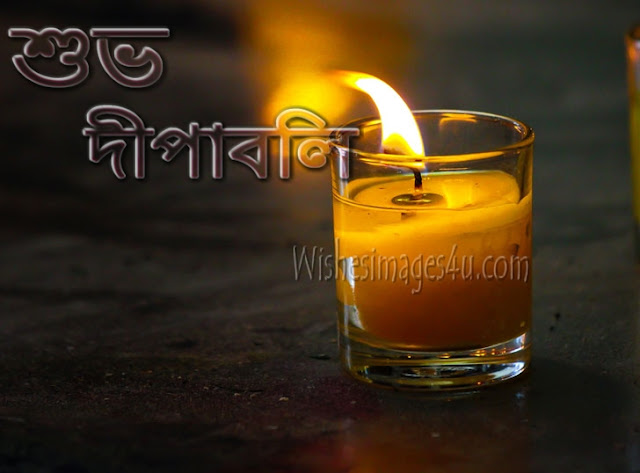 Subho Dipaboli Photo Greetings Latest 2019