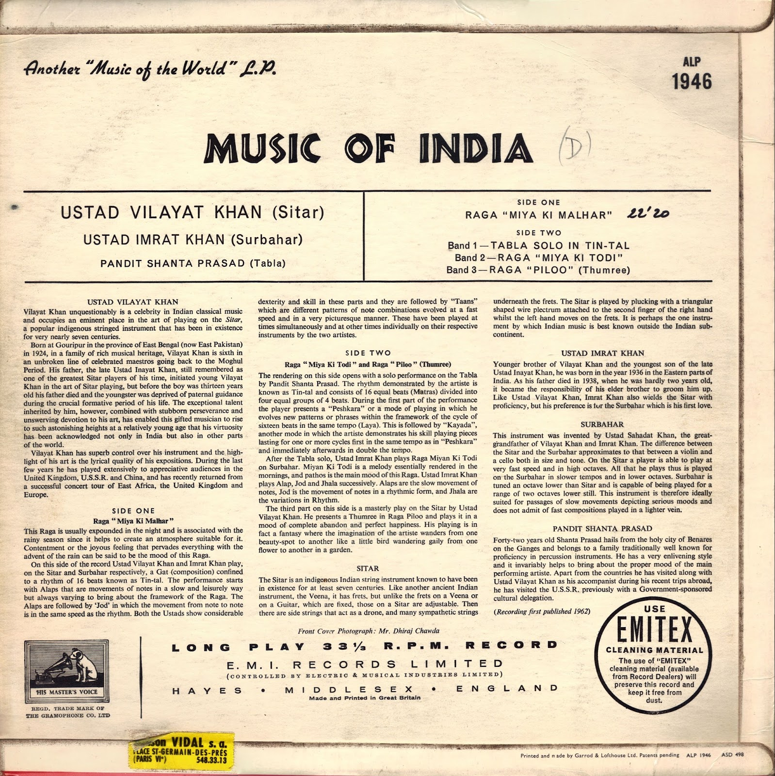 Vilayat Khan and Shanta Prasad Shantaprasad Duets