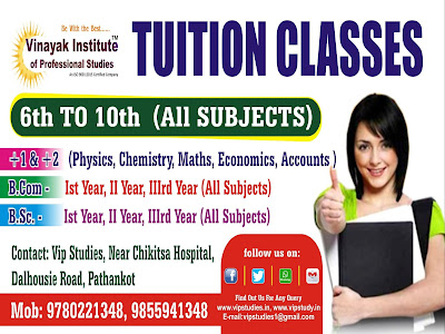 Vinayak Tuition cum Coaching Classes in Pathankot