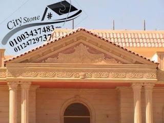 واجهات, فلل, ومنازل, حجر, هاشمى, 01003437483