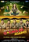 Ajay Devgn, Parineeti, Tabu film Golmaal Again Bollywood Highest-Grossing Opening Weekends of 2017, Golmaal Again Crore 100 Crore Mark, Becomes Highest Grosser Of 2017