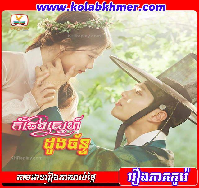 Kompheng Sneh Duong Chan