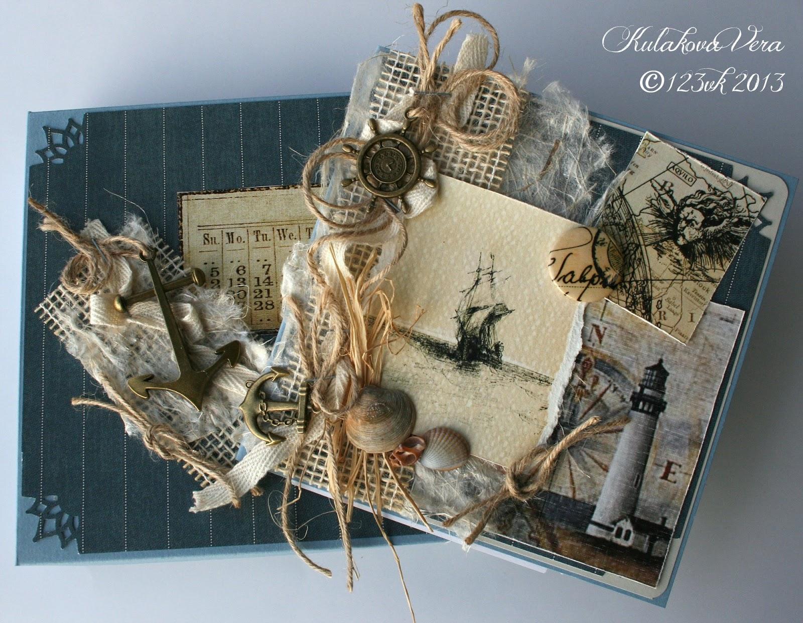 Картинки, изготовление открыток коллаж