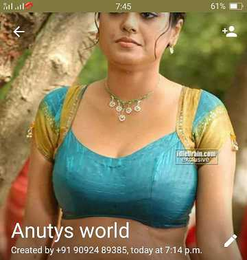 NEW Aunty's world - Aunty Lovers Whatsapp Group Link