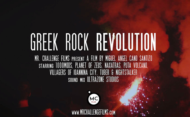 'Greek Rock Revolution' documentary trailer