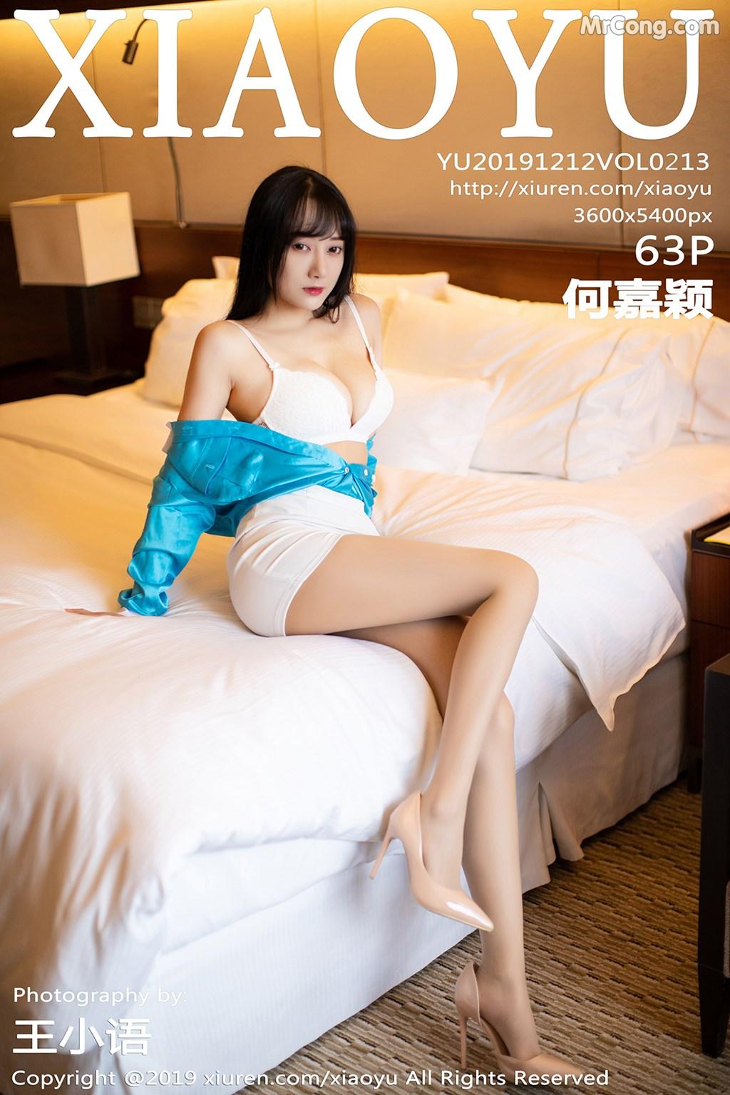 XiaoYu Vol.213: He Jia Ying (何嘉颖) (64 pictures)