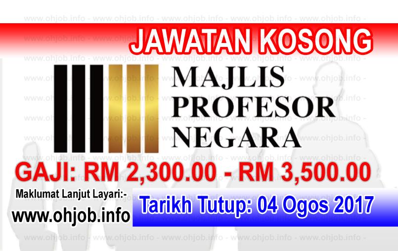 Jawatan Kerja Kosong Majlis Profesor Negara - MPN logo www.ohjob.info ogos 2017