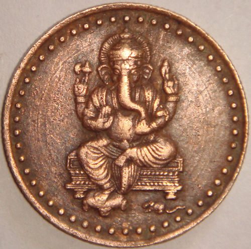 east india company one rupee coin 1616