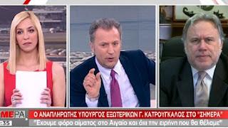 """Κατρούγκαλος: Ο Ερντογάν έκρινε ότι είναι αναγκαίο να έχει """"πολεμικά τρόπαια"""" στην πορεία του προς τις εκλογές- ΒΙΝΤΕΟ"""