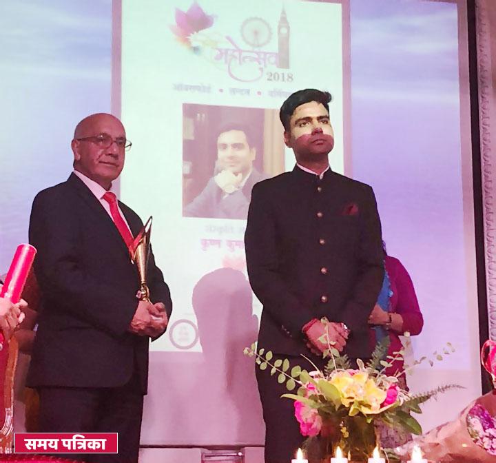 hindi-mahotsav-2018-pic