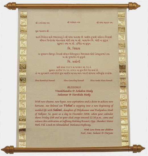 Wedding and Jewellery: गुजराती लग्न कार्ड Gujarati wedding invitation wording format matter ...