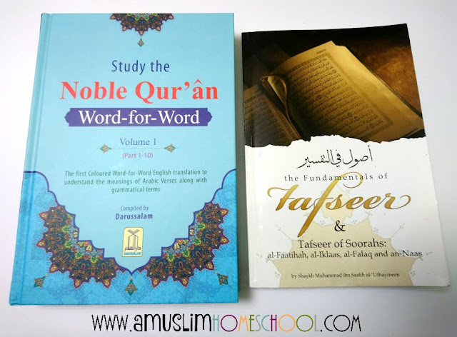 Tafseer and word for word Qur'an we use to learn Surah Fatihah