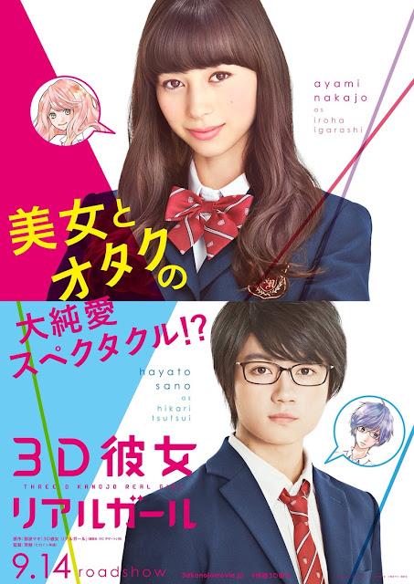 Filme 3D Kanojo tem teaser lançado - poster