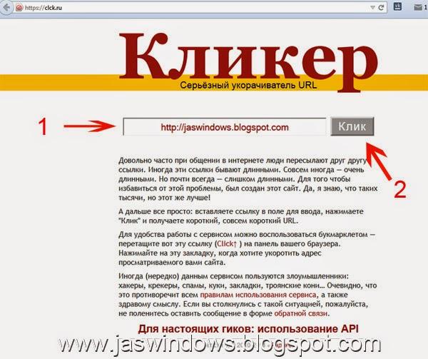 clck.ru.