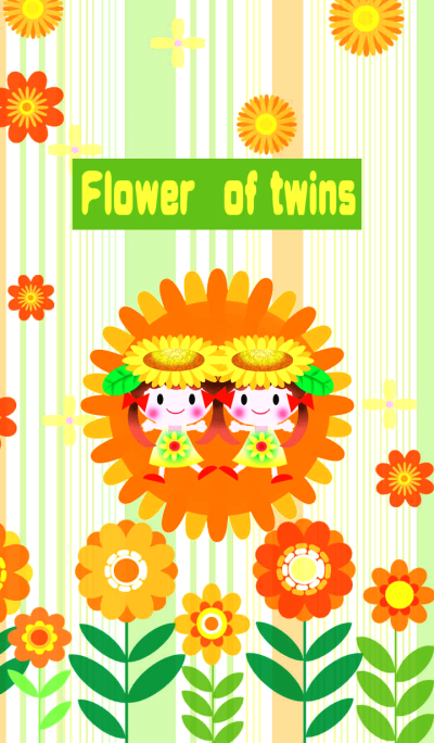 Flower of twins
