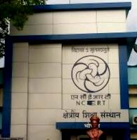 ncert-Regional-Institute-of-Education-Bhopal-MP-RIE-Bhopal-Recruitment-मध्यप्रदेश क्षेत्रीय शिक्षा संस्थान भोपाल भर्ती
