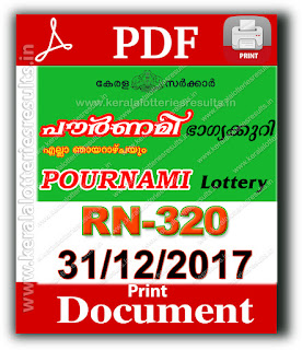 keralalotteriesresults.in, kerala lottery, kl result,  yesterday lottery results, lotteries results, keralalotteries, kerala lottery, keralalotteryresult, kerala lottery result, kerala lottery result live, kerala lottery today, kerala lottery result today, kerala lottery results today, today kerala lottery result, kerala lottery result 31-12-2017, pournami lottery results, kerala lottery result today pournami, pournami lottery result, kerala lottery result pournami today, kerala lottery pournami today result, pournami kerala lottery result, pournami lottery RN 320 results 31-12-2017, pournami lottery RN 320, live pournami lottery RN-320, pournami lottery, kerala lottery today result pournami, pournami lottery RN-320 31/12/2017, today pournami lottery result, pournami lottery today result, pournami lottery results today, today kerala lottery result pournami, kerala lottery results today pournami, pournami lottery today, today lottery result pournami, pournami lottery result today, kerala lottery result live, kerala lottery bumper result, kerala lottery result yesterday, kerala lottery result today, kerala online lottery results, kerala lottery draw, kerala lottery results, kerala state lottery today, kerala lottare, kerala lottery result, lottery today, kerala lottery today draw result, kerala lottery online purchase, kerala lottery online buy, buy kerala lottery online