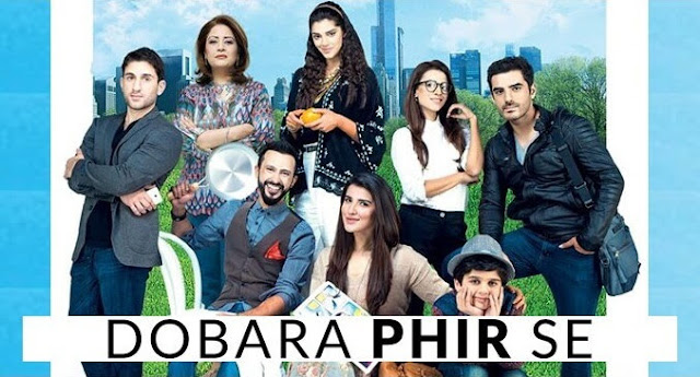Dobara Phir Se Full Movie 720p HD Download Free