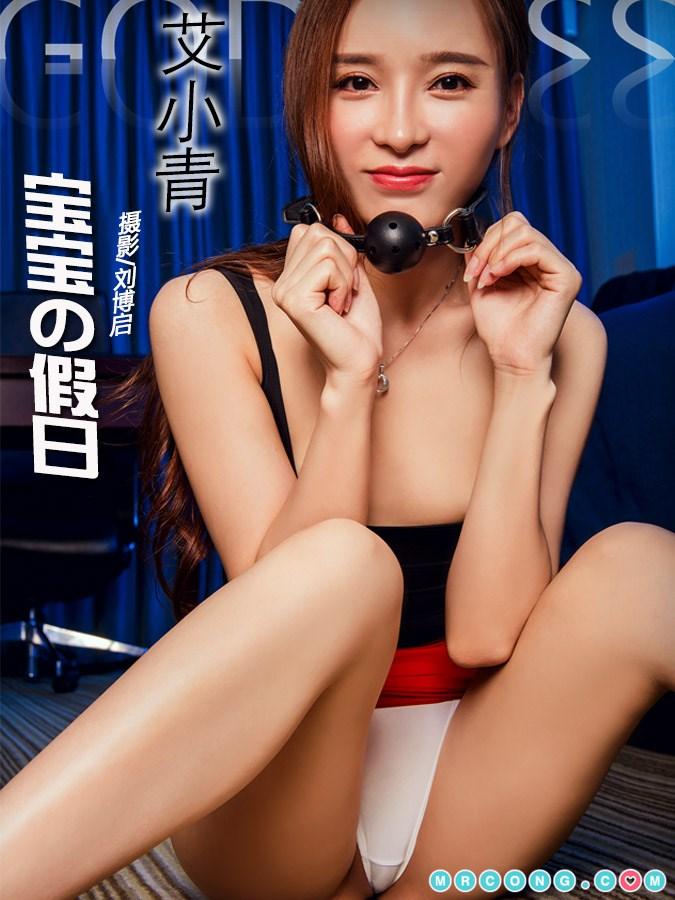 TouTiao 2017-12-16: Người mẫu Ai Xiao Qing (艾小青) (32 ảnh)