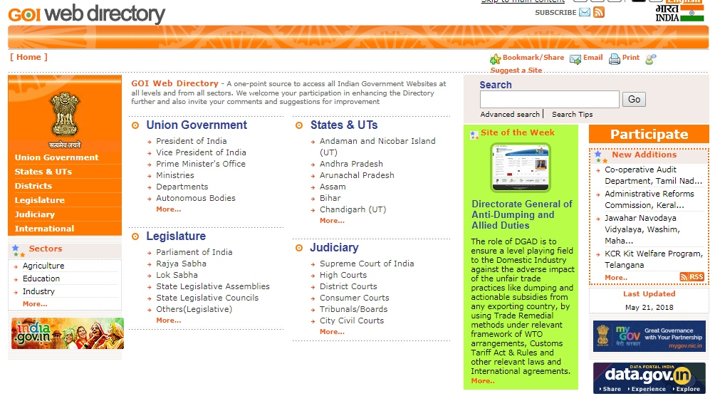 6 Government of India Web Directory - Earn Money Online