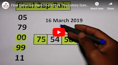 Thailand lotto VIP 3up pair formula numbers 16 March 2019