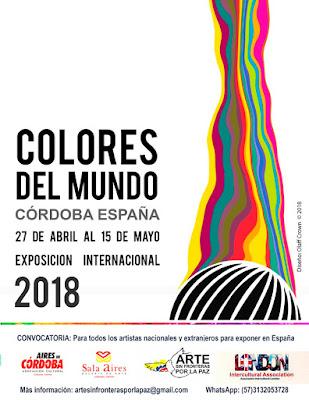 colores-mundo-exposicion-internacional-espana