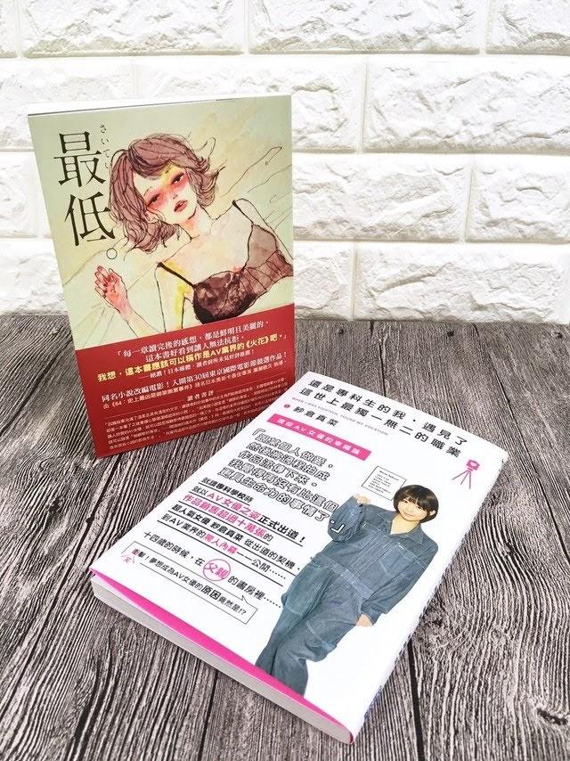 紗倉真菜(紗倉まな)新書