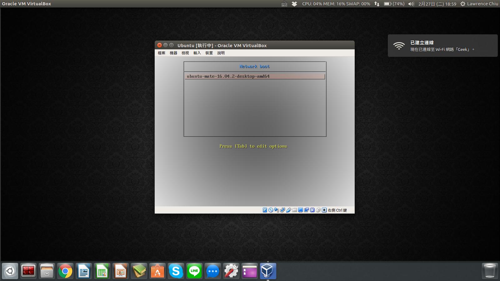 瘋狂帽客's Blog: 如何在Ubuntu 16 04 desktop 透過PXE安裝Ubuntu?
