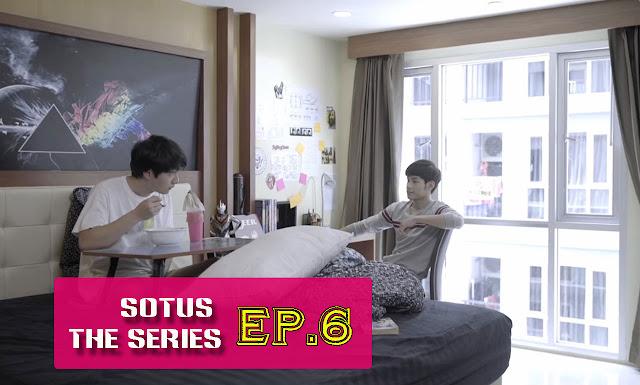 SOTUS The Series | พี่ว้ากตัวร้ายกับนายปีหนึ่ง EP. 6