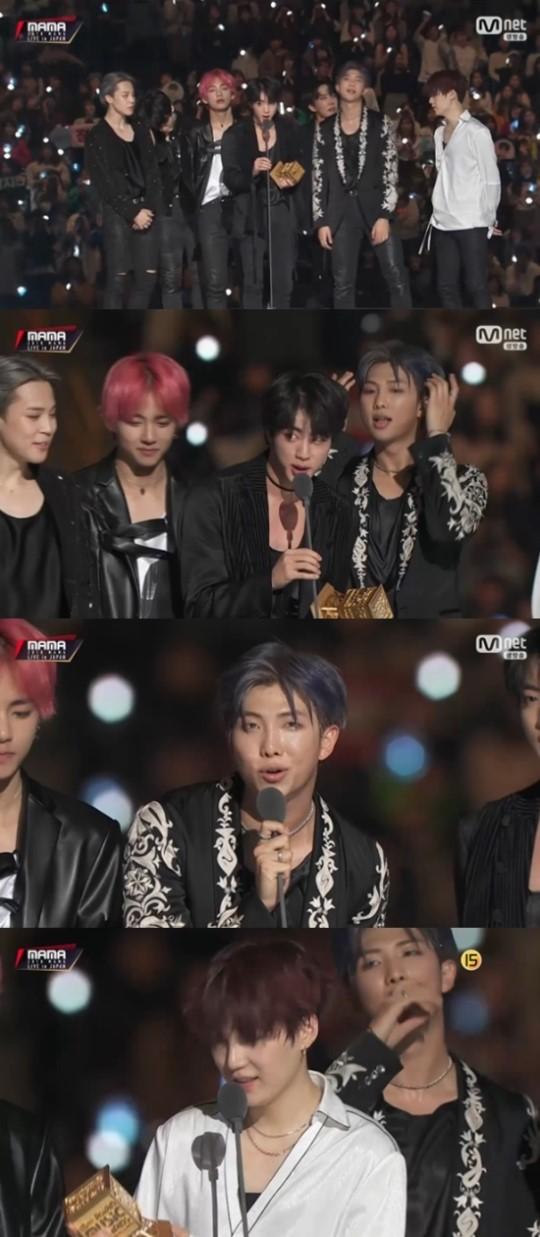 BTS '2018 MAMA Japonya'da yılın ikonu ödülünü aldı