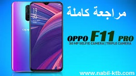 dual rear camera OPPO F11 Pro - 48MP dual rear camera OPPO F11 Pro - 48MP dual rear camera 48 Million Photosensitive Units F1.79 Aperture 6P Lens Ball-bearing Closed-loop VCM 1/2.25 Large Photosensitive Area 1.6μm Pixel Size Camera Combining a 48MP+5MP dual rear camera setup, large image sensor, large aperture and AI image processing, capturing photos with professional results has never been so easy. 48 MP Dual Rear Camera More pixels for ultra high-resolution photos. Big Sensor Size An 80% larger image sensor and super-sized aperture means there's more light entering the lens. This produces images rich in detail, without the need for noisy image processing. A Brilliant Portrait In depth study into face mapping, features and skin tone combined with an advanced algorithm intelligently distinguishes the portrait from the background. OPPO F11 Pro - A Brilliant Portrait OPPO F11 Pro - ultra night modeOPPO F11 Pro - ultra night modeOPPO F11 Pro - ultra night modeOPPO F11 Pro - ultra night modeOPPO F11 Pro - ultra night modeOPPO F11 Pro - ultra night modeOPPO F11 Pro - ultra night mode OPPO F11 Pro - ultra night mode Ultra Night ModeOPPO's AI Ultra-clear Engine includes the AI Engine, the Ultra-clear Engine, and the Color Engine. Among the three engines, the AI Engine and the Ultra-clear Engine combine to deliver the Ultra Night Mode.The AI Engine recognizes different scenes and optimizes settings.In Hand-held Mode, MFNR and HDR photography processing combines seven shots to one, for balanced lighting and low noise, even in darkness.Ultra clear engine applies image stabilization for long exposure times, while enhancing skin tone in low-light conditions.Crisp and clear. OPPO F11 Pro - dazzle color mode> > OPPO F11 Pro - dazzle color mode> > OPPO F11 Pro - dazzle color mode> > Exposure Low Med High Face Aware On Off Black Point Depth High Contr High Def Color Restore Color Vibrancy Sharpening Dazzle Color Mode Dazzle Color Mode is made possible with the AI Engine and Color 