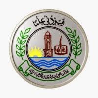 BISE Faisalabad Board Matric Date Sheet 2017