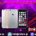 *ΕΙΔΙΚΗ ΠΡΟΣΦΟΡΑ iPhone 6*