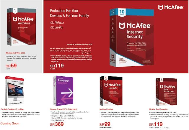 اسعار برامج السوفت وير Software فى عروض مكتبة جرير