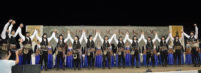 """Τον ετήσιο χορό τους διοργανώνουν οι """"Ακρίτες"""" του Πόντου"""