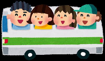 修学旅行のイラスト「バス移動」