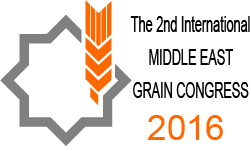 http://www.apk-inform.com/en/conferences/grain2016/about