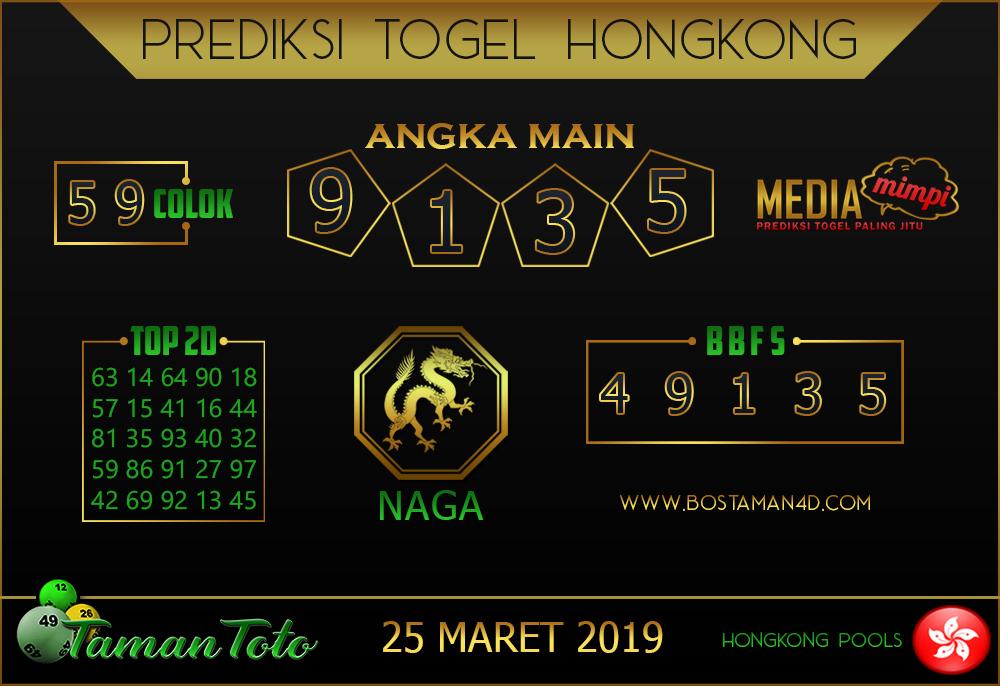 Prediksi Togel HONGKONG TAMAN TOTO 25 MARET 2019