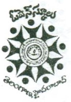 TS Open School Inter Results Download at telanganaopenschool.org