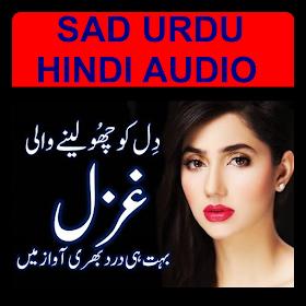 Zip songs best sad download hindi Hindi Songs