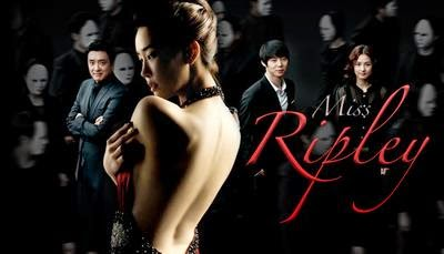 lee da hae, best kdrama miss ripley, mickey dbsk