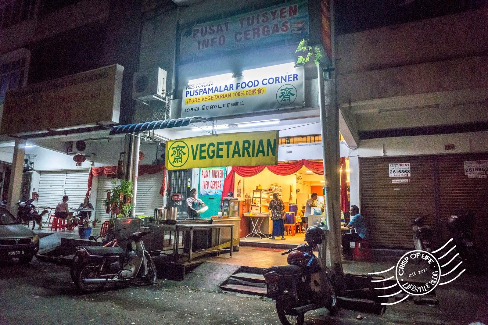 Puspamalar Vegetarian Food Corner @ Jalan Perak, Penang