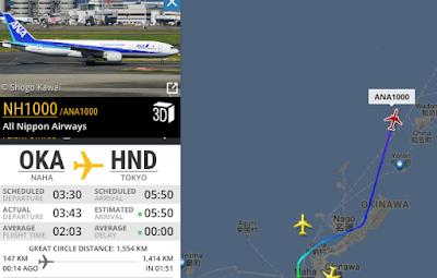 羽田-沖縄間の深夜便「ANAギャラクシーフライト」 | マイル修行