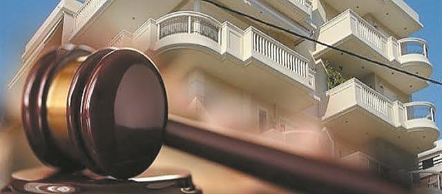 Οι μάσκες πέφτουν: Ο νέος πτωχευτικός νόμος ρευστοποιεί την περιουσία του δανειολήπτη