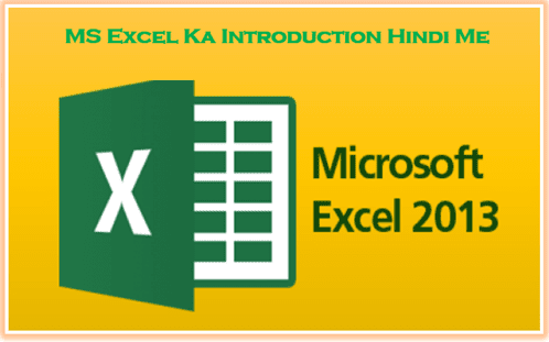 MS Excel 2013 Hindi Me